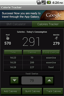 BMI Calculator - screenshot thumbnail