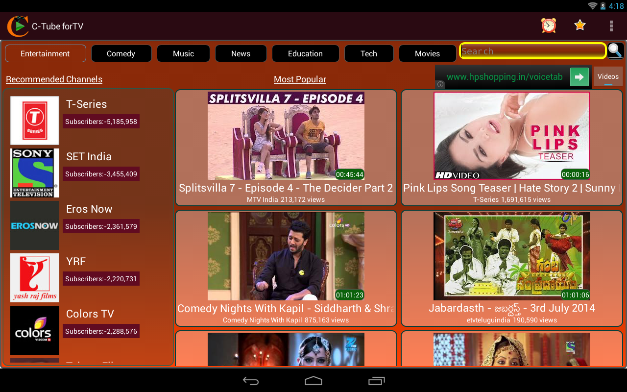 C-Tube forTV- screenshot