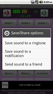 Baby Sounds & Ringtones - screenshot thumbnail