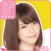 AKB48きせかえ(公式)島崎遥香-colorful