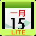 Chinsoft Lunar Calendar LITE icon
