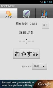 Download 便便養成日記移動版 for Free | Aptoide - Android ...