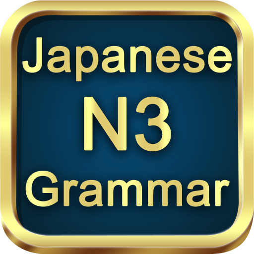 Test Grammar N3 Japanese