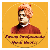 Swami Vivekananda Hindi Quotes