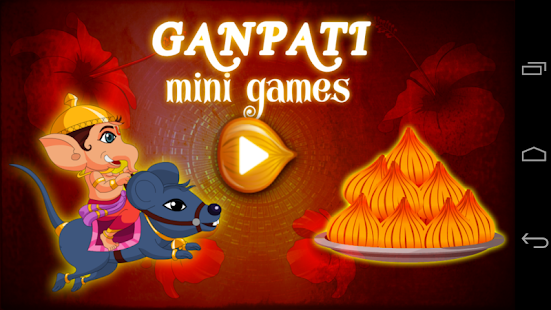 Ganpati Game