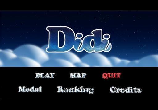玩免費休閒APP 下載Didi app不用錢 硬是要APP