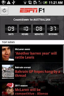 ESPNF1 - screenshot thumbnail