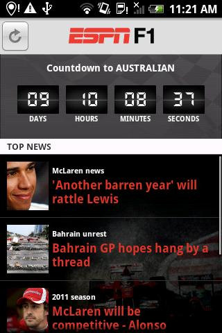ESPNF1 - screenshot