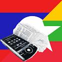Burmese Lao Dictionary icon