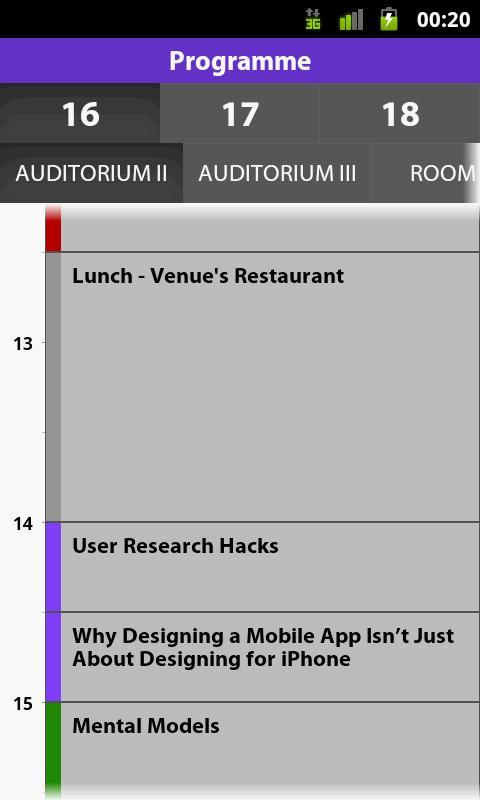 UX Lx- screenshot