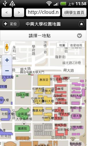 【免費教育App】i興學生-APP點子
