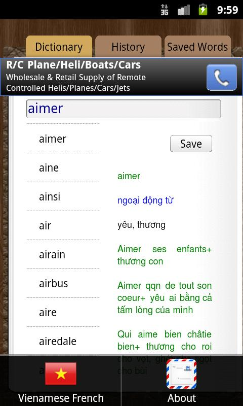 French Vietnamese Dictionary - screenshot
