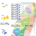 Taiwan Gamma Detector icon