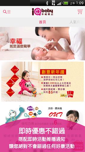Yahoo Hong Kong - 雅虎香港