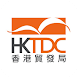 HKTDC Product Magazines