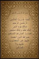 Screenshot of Al Fatiha