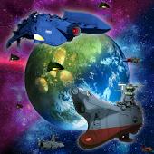 宇宙戦艦ヤマト2199 BFI