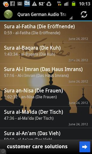 Quran German Translation MP3