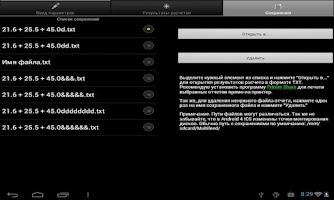 Screenshot of Multifeed PRO