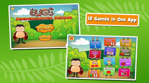 楽しい幼稚園ゲーム:バグ