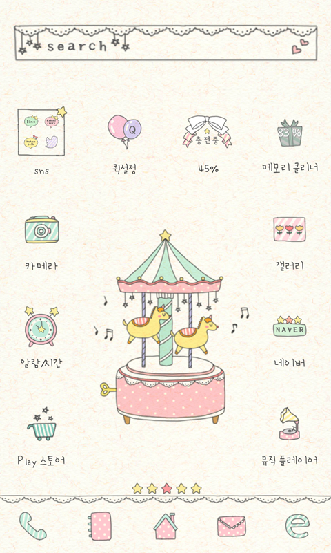 Petit-orgel-dodol-theme 3