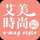 艾美時尚官方網站:流行平價女鞋,打造女孩們的美麗國度