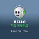 헬로우 무료국제전화 icon