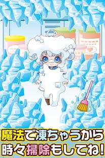 無料模拟Appの僕と雪の少女|HotApp4Game