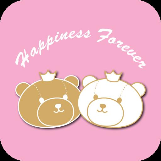 幸福久久久婚禮小物 生活 App LOGO-APP試玩