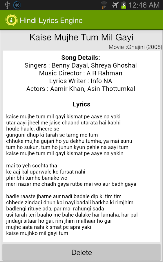 Latest Hindi Songs Lyrics 2019 | Bollywood Song List with ...