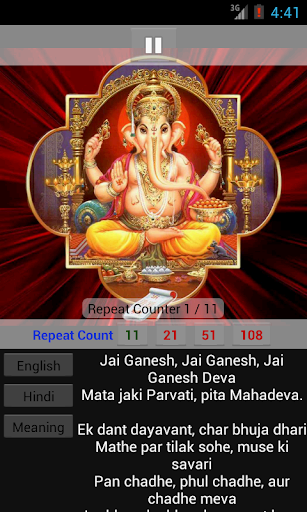 Jai Ganesha : Aarti Mantra HD