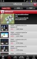 Screenshot of Trueplookpanya.com