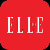 Elle.ru – женский журнал №1