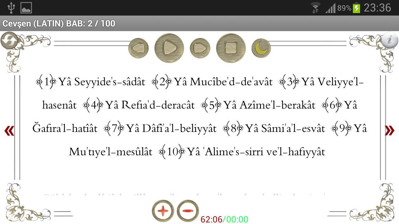 Cevşen 'ül Kebir (sesli) Islam- screenshot