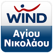 Wind Αγίου Νικολάου