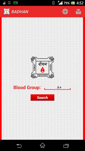 Badhan Blood Donor Manager