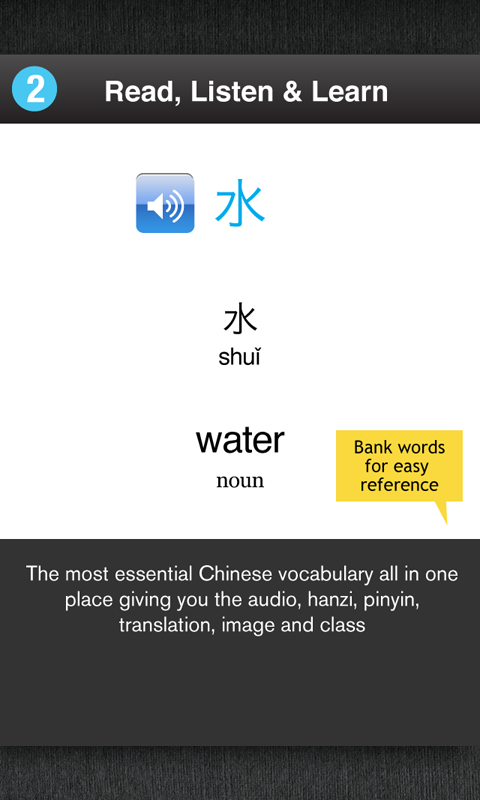 Free Chinese (Simp) WordPower- screenshot