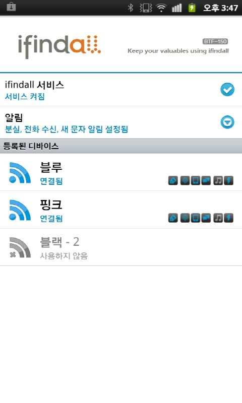 ifindall,ifidnall- screenshot