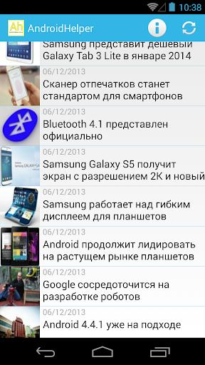 AndroidHelper VKReader