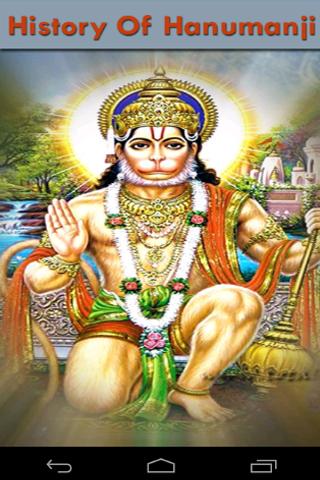 Hanuman Janjira Pdf