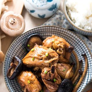 Mom's Best Braised Chicken with Mushrooms (小鸡炖蘑菇)