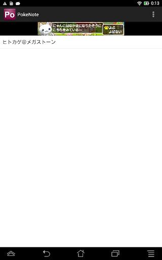 酷狗app不能用 - 阿達玩APP - 電腦王阿達的3C胡言亂語