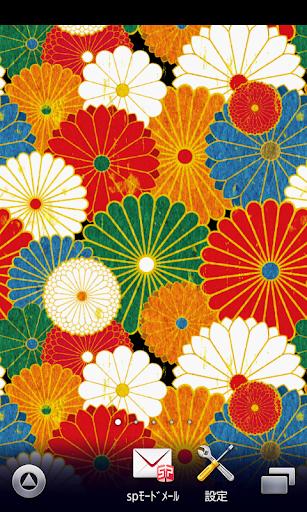 Japanese wallpaper ver9