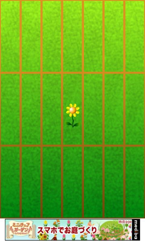 Flower Blooms Music Paint- screenshot