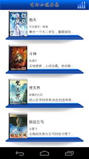 玩書籍App|玄幻小说全集免費|APP試玩