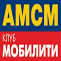 АМСМ Klub Mobiliti logo
