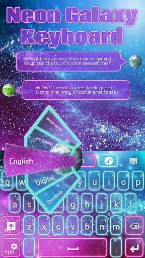 GO键盘霓虹灯银河