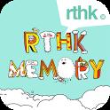 RTHK Memory icon
