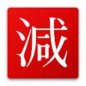 GenryouKeikaku Classic logo
