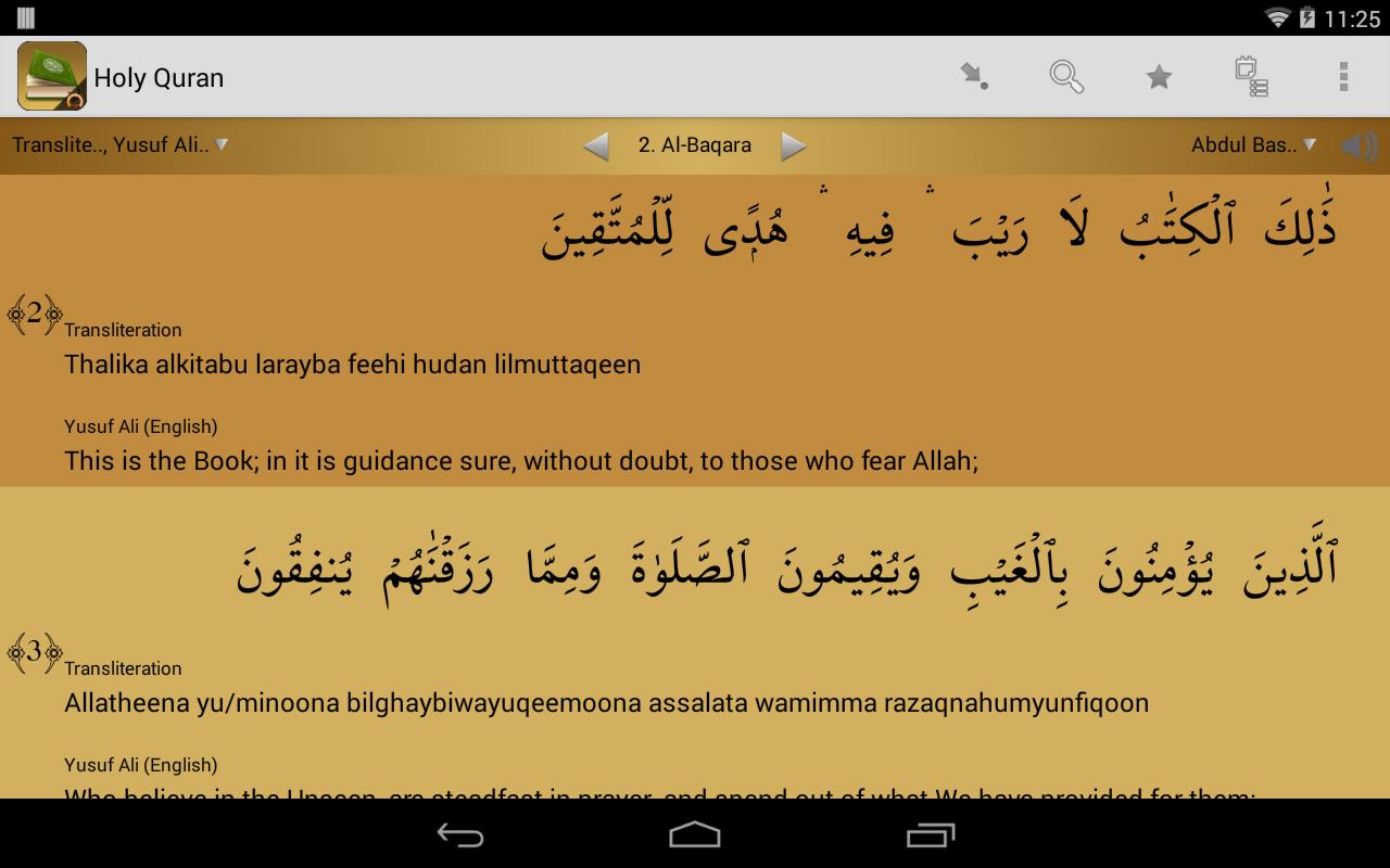 Holy Quran Lite القرآن الكريم- screenshot